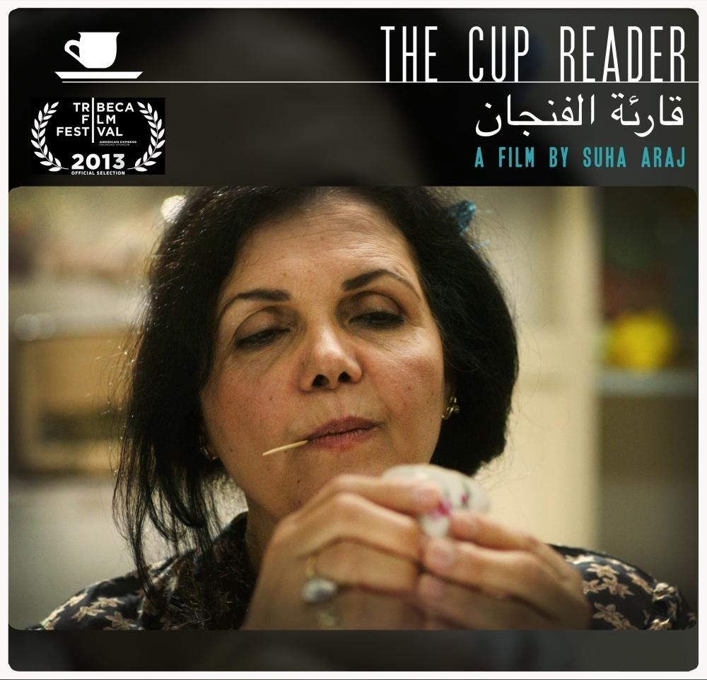 cupreader1