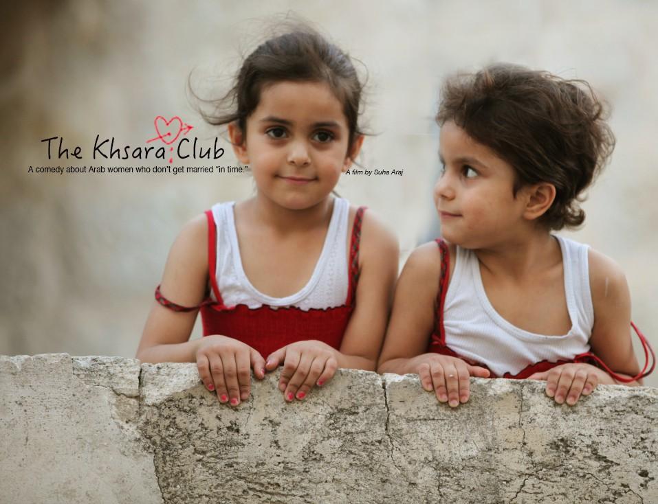 cropped-girls.jpg